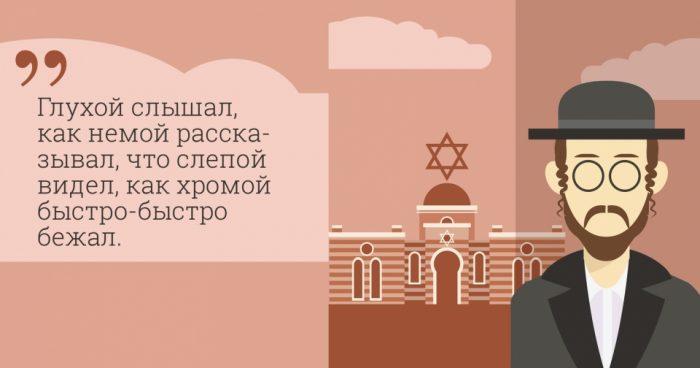 35 красивых и мудрых еврейских поговорок