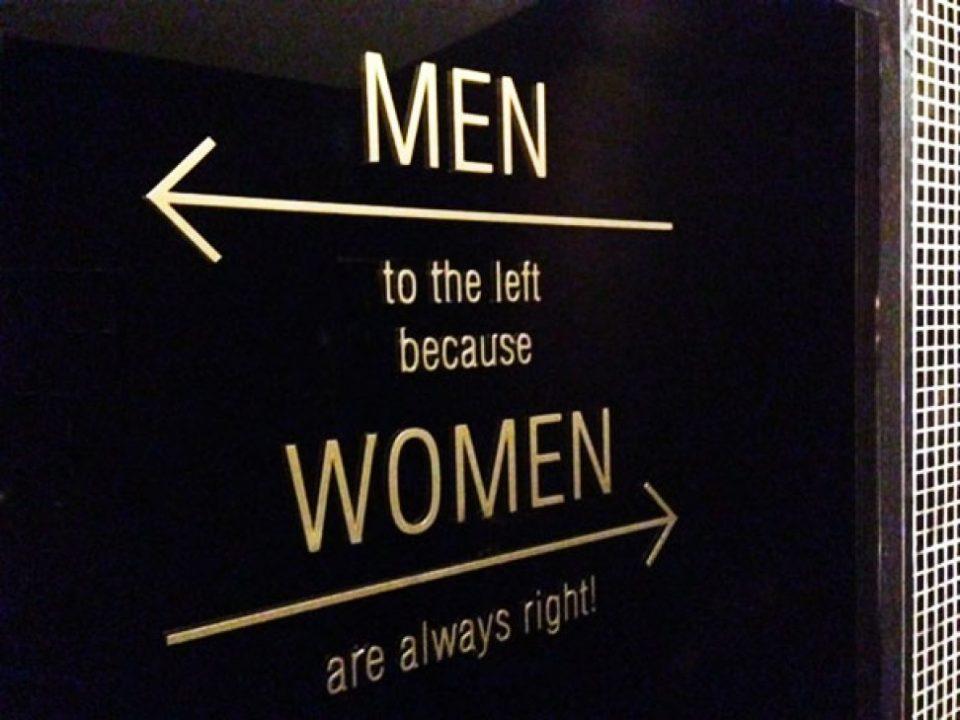 необычные таблички для туалетов