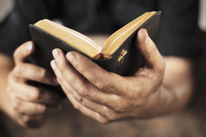 Библейские табу: 10 запретов, которые нельзя нарушать христианам