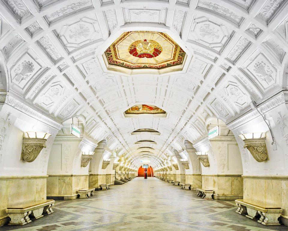 Станция «Белорусская»