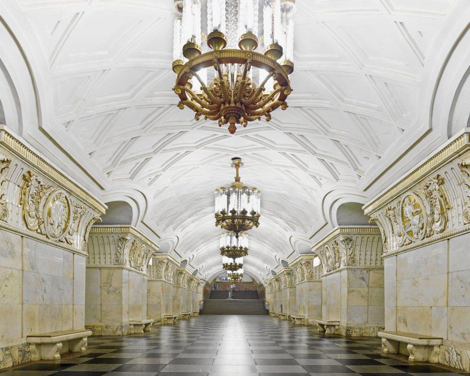 Станция метро «Проспект мира»