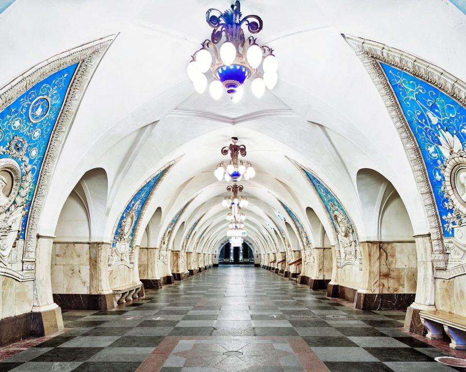 Станция метро «Таганская»