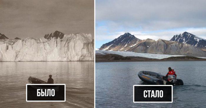 7 ужасных фотографий ледников Арктики, которые показывают как изменился климат за 100 лет